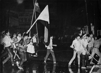 The political legacy of the Filipino Sixty-Eighters