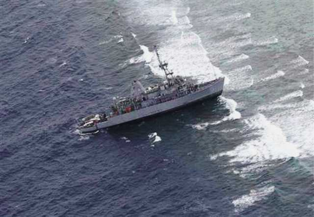 US-ship-aground_bywestmincom