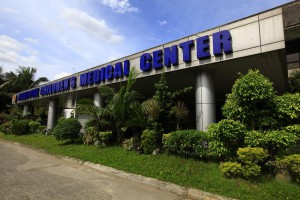 The Philippine Children's Medical Center, next in line for privatization?