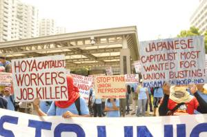 Hoya workers in a picket near Japanese Embassy in Manila Jun 18.