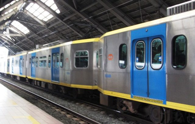 Public to shoulder more costs than Ayala-MVP in LRT deal — Ibon