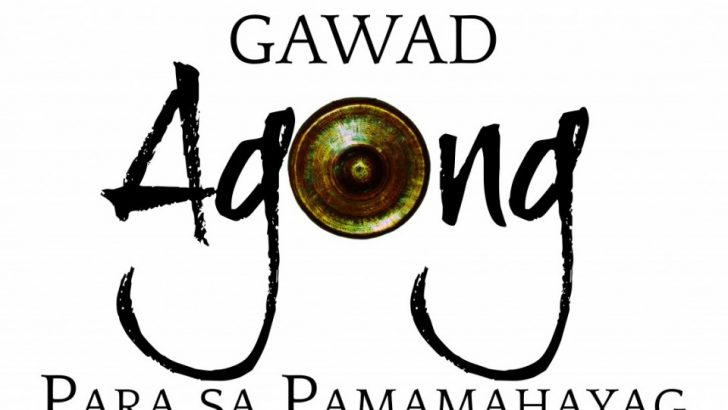 3rd Gawad Agong | Lumád leaders join awarding of journalists
