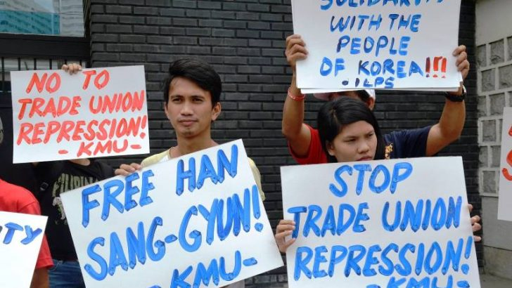 PH workers  hold solidarity picket for jailed Korean labor leaders
