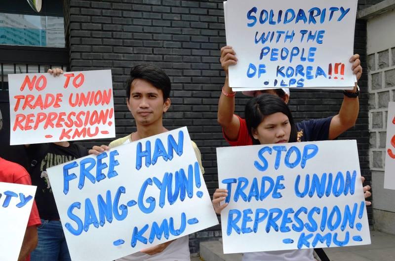 picture trade union Korea solidarity