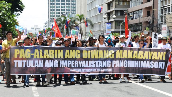 June 12 | Protesters want US troops out of PH