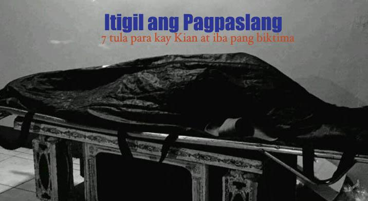 'Mamang Pulis, Pangarap kong Maging Katulad Mo'