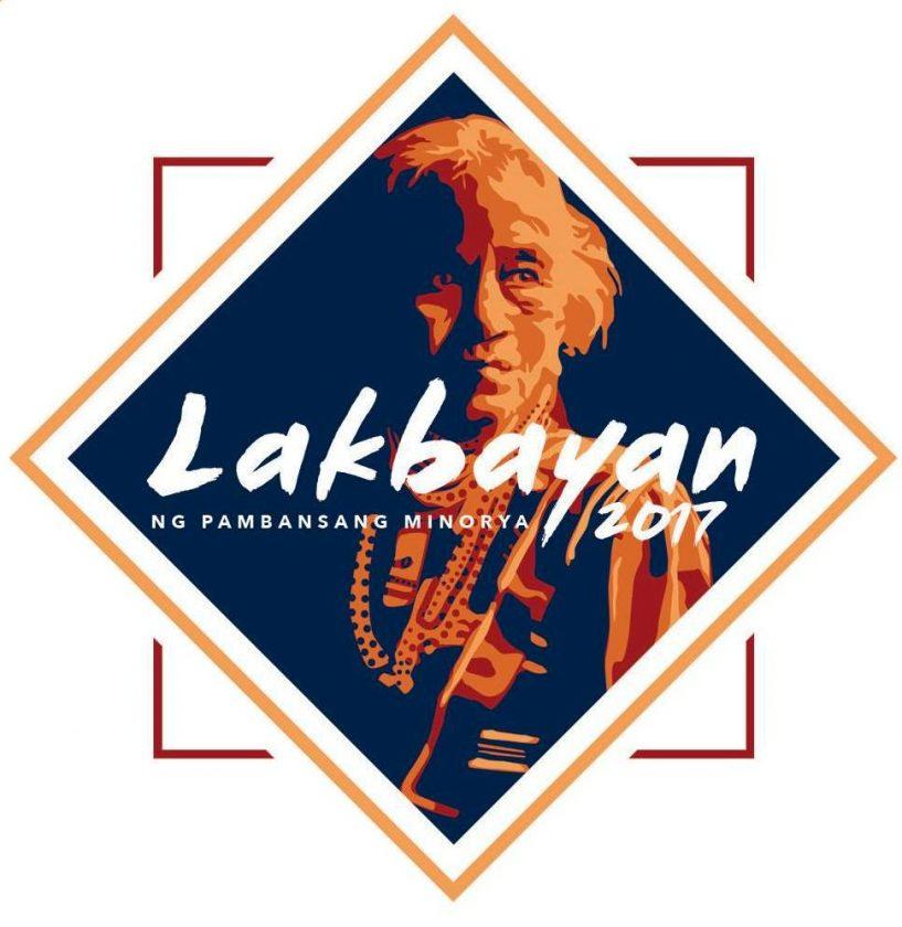 Lakbayan 2017