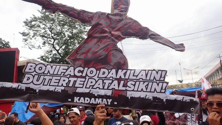 Progressives commemorate revolutionary hero's birth anniversary, hit continuing rights violations