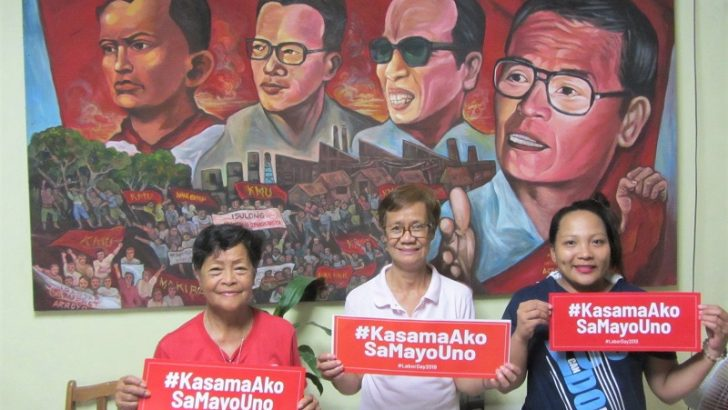 KMU celebrates 39 years of 'genuine, anti-imperialist trade unionism'