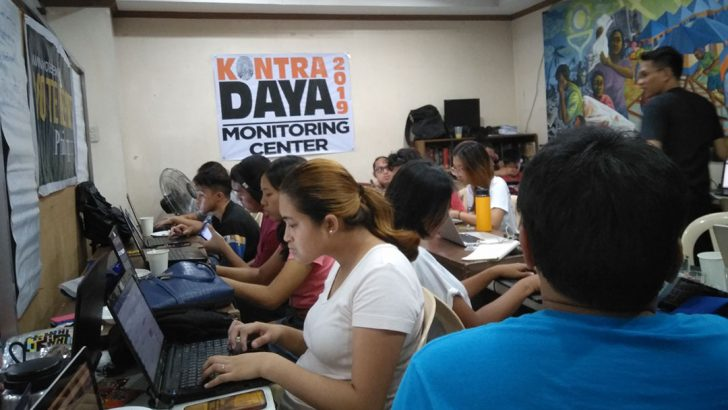 Comelec urged to probe police's partisan activities