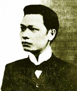 TWOPH: Julio Nakpil's birth anniversary