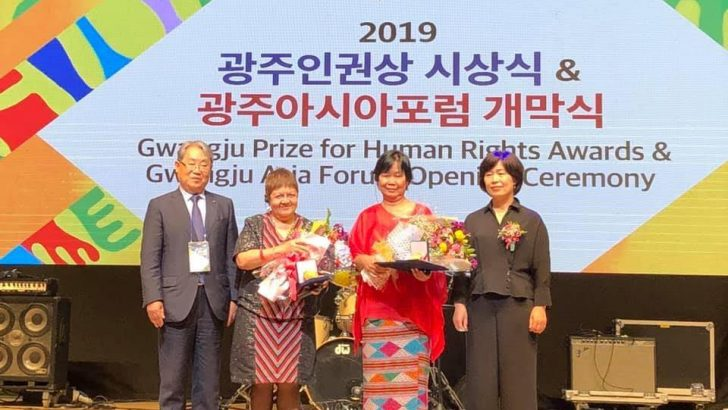 Igorot leader, 1st Filipina receives Gwangju Prize for Human Rights