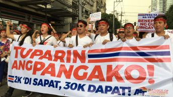 'No subtantial salary increase for teachers, gov't workers'