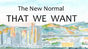 Choose your New Normal