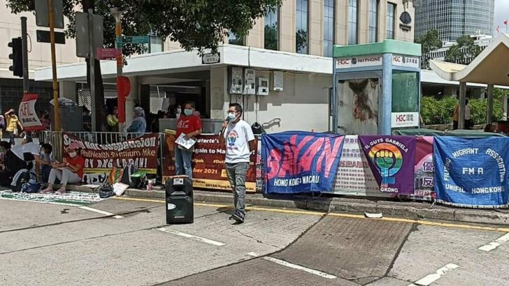 International community joins 'Global Day of Action to End the US-Duterte Regime'